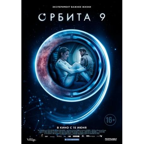 Орбита 9 (Órbita 9)